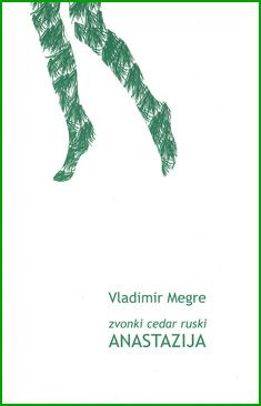 Ringing Cedars. Croatian translation. Book 1