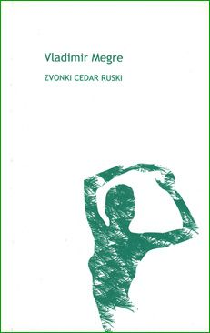 Ringing Cedars. Croatian translation. Book 2