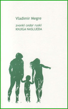 Ringing Cedars. Croatian translation. Book 6