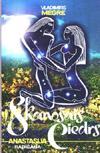 Ringing Cedars. Latvian translation. Book 4