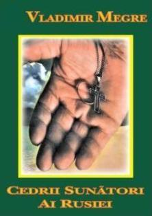 Ringing Cedars. Romanian translation. Book 2